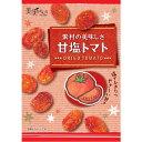 【代引不可】福楽得 美実PLUS 甘塩トマト 65g 20袋セット「他の商品と同梱不可」
