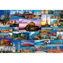 ジグソーパズル 1000ピース 風景 世界遺産セレクション 40 31-464「他の商品と同梱不可/北海道、沖縄、離島別途送料」