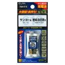 ELPA(エルパ) 大容量長持ち充電池 TSA-013 1831000「他の商品と同梱不可/北海道、沖縄、離島別途送料」