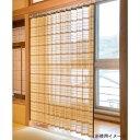 【代引不可】竹すだれカーテン 約200×170cm TC52170W「他の商品と同梱不可/北海道、沖縄、離島別途送料」