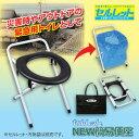 ☆後藤 セルレット NEW簡易便座(手提げ袋付き) 870324