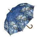 ショッピング花瓶 ユーパワー 名画 木製ジャンプ傘 ルノワール「大きな花瓶」 AU-02208「他の商品と同梱不可/北海道、沖縄、離島別途送料」