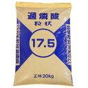 【代引不可】あかぎ園芸 過燐酸石灰 20kg 1袋「他の商品と同梱不可/北海道、沖縄、離島別途送料」