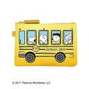 ショッピングスヌーピー スヌーピー NUU-Small スクールバス「他の商品と同梱不可/北海道、沖縄、離島別途送料」