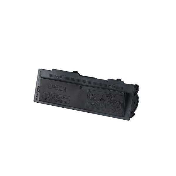 エプソン(EPSON) モノクロレーザートナー LPB4T10V インク色:ブラック 1本※他の商品と同梱 ※他の商品と同梱※エプソン インクカートリッジ・トナー【シンボリック】