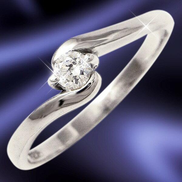 ◇ダイヤリング 指輪Sラインリング 17号※他の商品と同梱 ※他の商品と同梱※ダイヤモンドリング 女性らしいSラインの美しいフォルムに一粒ダイヤ!
