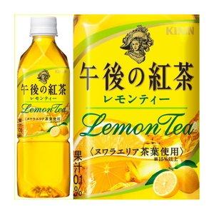 ◇【まとめ買い】キリン 午後の紅茶 レモンティー ペットボトル 500ml×48本【24本×2ケース】※他の商品と同梱不可