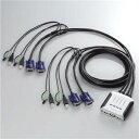 ELECOM(エレコム) ケーブル一体型切替器(USB) KVM-KU4※他の商品と同梱不可