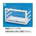 ◇横型デシケーター L-1留金ロック 透明※他の商品と同梱不可