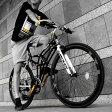 ◇クロスバイク 700c(約28インチ)/ブラック(黒) シマノ8段変速 重さ13.9kg 【TRINTA】 トリニタ CAC-022【代引不可】