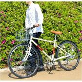 ◇クロスバイク 26インチ/アイボリー シマノ6段変速 前後Vブレーキ 【Raychell】 レイチェルCCR-266R【代引不可】