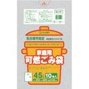 ◇名古屋市 家庭不燃20L手付10枚入CP透明NJF2 【(60袋×5ケース)合計300袋セット】 38-559※他の商品と同梱不可