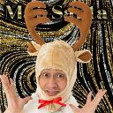 ◇【クリスマスコスプレ 衣装】 マジサンタ マジなトナカイか...