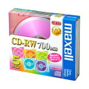 ◇(業務用セット) 日立マクセル CD-RW 700MB 個別ケース 5枚入 【×5セット】※他の商品と同梱不可