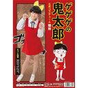 ◇【コスプレ】 ゲゲゲの鬼太郎公式 猫娘コスチューム※他の商品と同梱不可