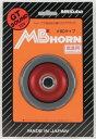 ミツバサンコーワ MBRホーン 低音用 MBL-2E-R 【NFR店】