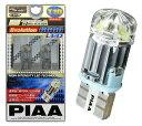 PIAA ピア 超TERA Evolution LED T10タイプ 6600K(ケルビン) 【H-519】※C-keyword【02P05July14】