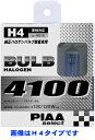 PIAA select(ピアセレクト) 高効率ハロゲンバルブ 4100K H11 12V 55W→110W相当 HS16