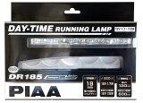 PIAA(ピア) 薄型18mmデイタイム・ランニングランプ DR185 [L-232]※C-keyword【02P05July14】