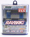 RAYBRIG レイブリック ホワイトサンダーR H7 12V 55W RA78