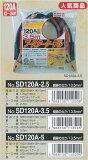 SAPI ブースターケーブル SD120A-5 ※C-keyword【parts0613】