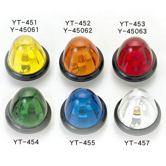 YAC 槌屋ヤック Pトップマーカー 12W球付...の商品画像