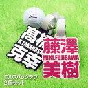 ゴルフバック用 ネームプレート 父の日 スクエア 【ネームプ...