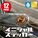 イニシャルステッカー 耐水ステッカー お名前シール耐候性シール ステッカー シール