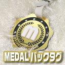 メダルイニシャルバッグタグ ゴルフバック ネームプレート(ネームプレート/GOLF/誕生日/名前入り/ギフト/プレゼント/名入れギフト)