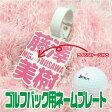 ゴルフバック用 ネームプレート ラインストーン
