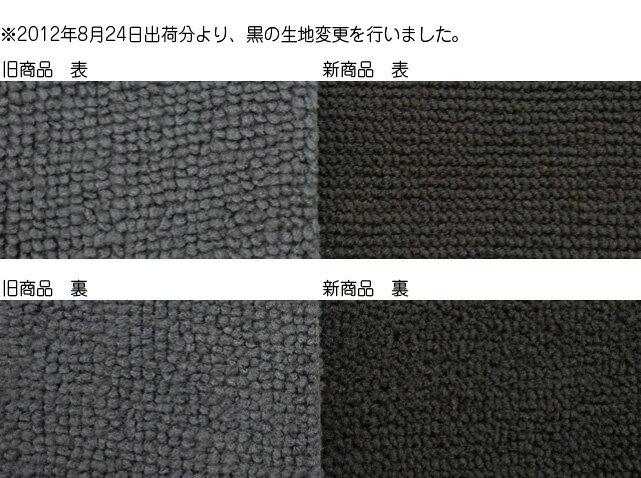 システムクロス超音波カット【ソフトA】30cm...の紹介画像3
