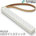 Mstick LED イルミネーション ペンライト 携帯 ライブ フェス コンサート などや バイク用 LEDテールランプにも アプリ対応 タイマー 文字作成 振ると光のメッセージ mstick ライト 自転車用ライト