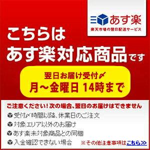 【佐川&宅配便5000円で送料無料】【あす楽1...の紹介画像3