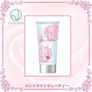 ニューウェイジャパン ナノアミノ ネイルリペアクリーム シャボン