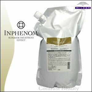 Milbon インフェノム shampoo 2500 ml refill refill fs3gm