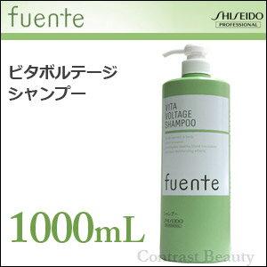 Shiseido Shiseido professional Fuente ビタボルテージ shampoo 1000 ml shiseido