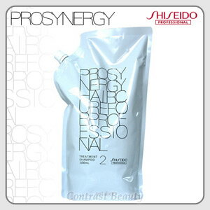 Shiseido professional プロシナジー 2 treatment shampoo 1200ml refill refill shiseido 05P28oct13 fs3gm