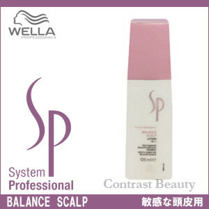 Wella SP balance scalp Lieb in lotion 125 ml