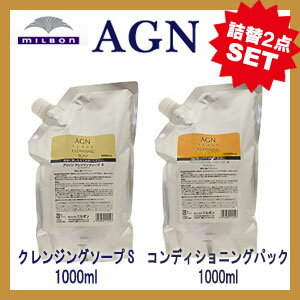 Ageing business size 1000 two-point set cleansing SOAP S 1000ml refill & conditioning pack 1000 ml fs3gm