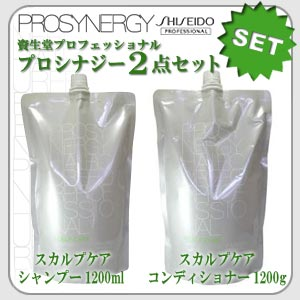 Shiseido Shiseido プロシナジー sculpuckere 05P17Aug12 fs 3 2 point set size 1200 gm
