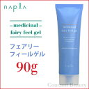[half price] 90 g of  medical use fairy feel gel  [marathon201305_ low challenge]