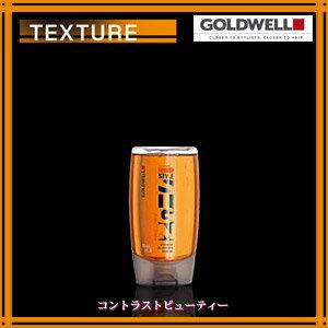 [12 / 2 P2 折疊起來到 (星期五)] [2 件] GOLDWELL 風格標誌質地硬襯墊 102 g [髮膠] [GOLDWELL 硬襯墊 GOLDWELL GOLDWELL] GOLDWELL