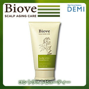 Demi ビオーブ scalp relax treatment 240 g DEMI BIOVE products