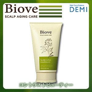 Demi ビオーブ scalp relax treatment 240 g DEMI BIOVE products