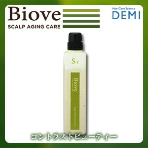 Demi ビオーブ scalp relax treatment 550 g DEMI BIOVE pharmaceutical products fs3gm
