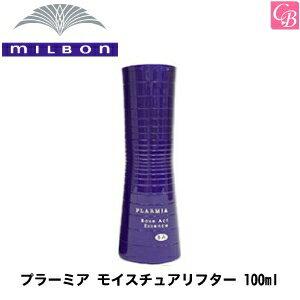 【200円クーポン】【x3個】ミルボン プラーミ...の商品画像