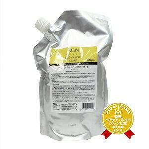 Milbon ageing cleansing SOAP S 1000ml refill refill fs3gm