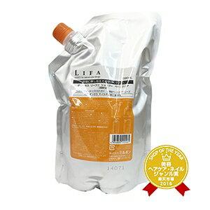 Milbon deaths rifa shampoo base clear 1000 ml refill refill fs3gm