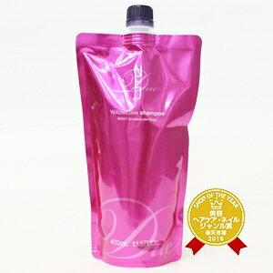 400 Ml milbon Elf fs3gm 05P28oct13 refill refill replacement ウィローリュクス shampoo ディーセスノイドゥーエ MILBON