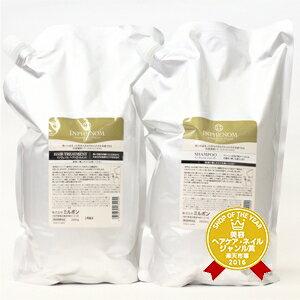 Milbon インフェノム business size 2500 two point sets shampoo 2500 ml refill & treatments 2500 g MILBON INPHENOM fs3gm